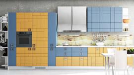 Кухню мария ставрополь